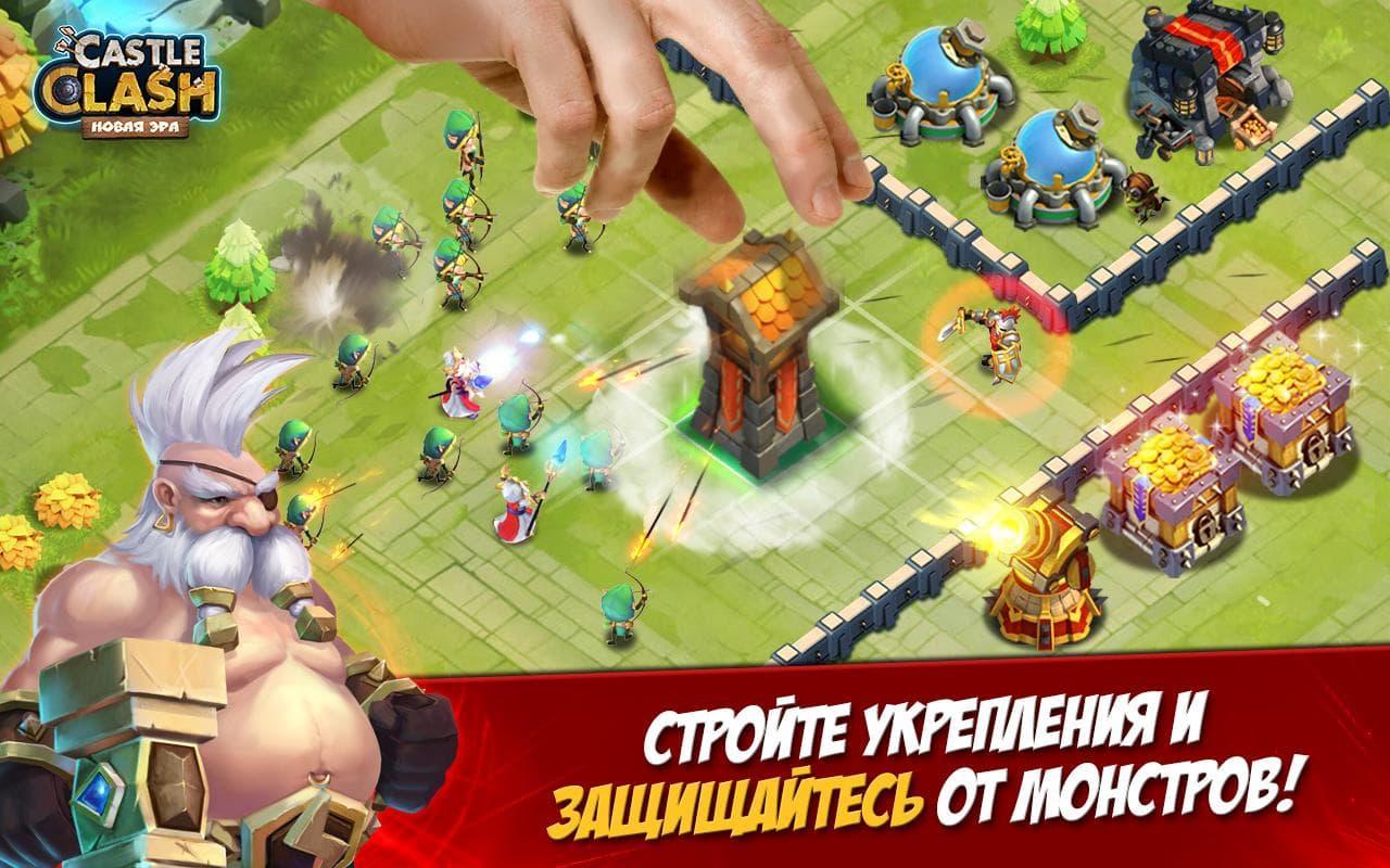 Скачать взломанный Clash of Clans мод много денег и кристаллов на андроид