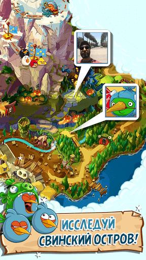 Скачать Angry Birds Epic на андроид