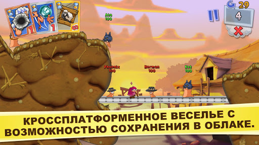 Скачать Worms 3 на Андроид