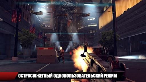 Скачать Modern Combat 4: Zero Hour на андроид