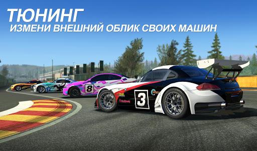 Скачать взломанный Real Racing 3 мод много денег на андроид