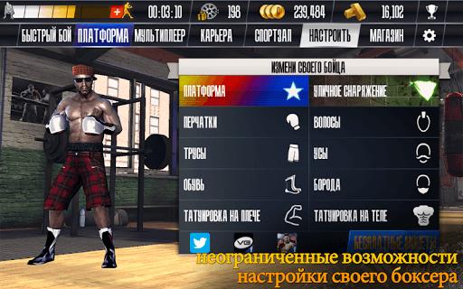 Скачать взломанный Real Boxing мод много денег на андроид
