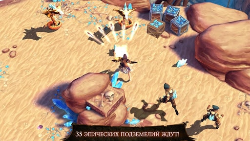 Скачать Dungeon Hunter 4 на андроид