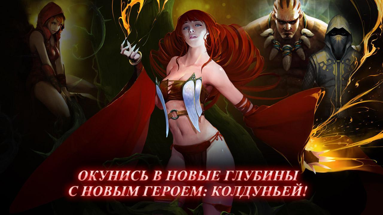 Скачать Dark Avenger на андроид