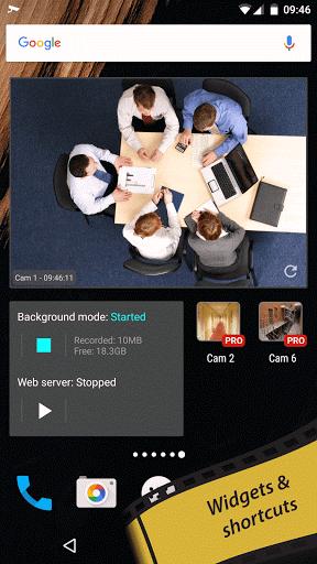 Cкачать TinyCam Monitor PRO на андроид
